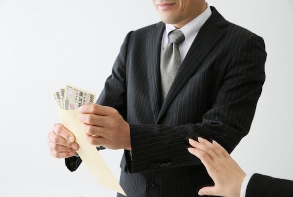 ギャンブルの心得⑦引き際を見極める