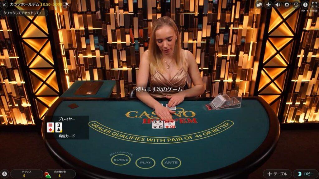 ポーカー 攻略 勝ち方