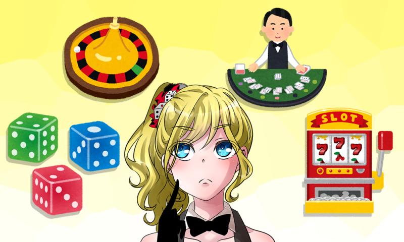 カジノでどのゲームをプレイするか悩む