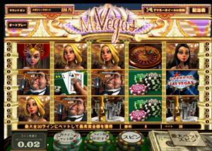 Mr.Vegas(ミスター・ベガス)