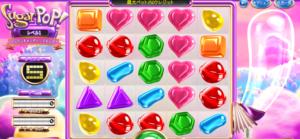 SugarPoP!(シュガーポップ)