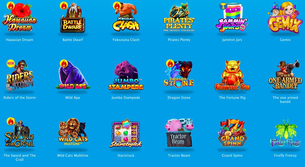 ベラジョンのゲーム選択画面