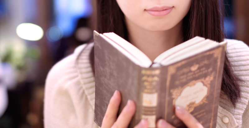 パソコン 暇つぶし 読書